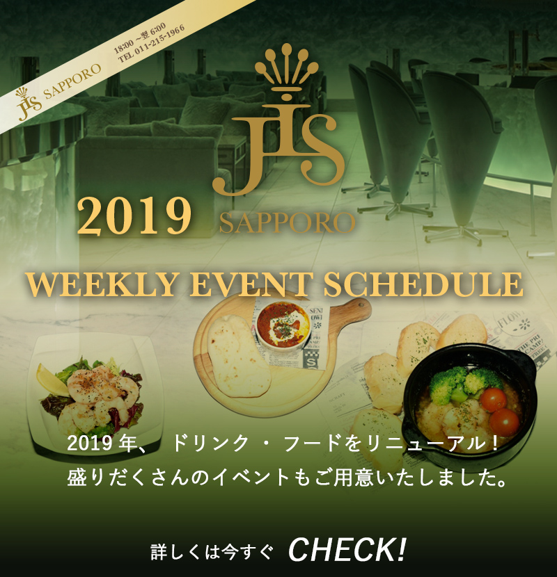 WEEKLY EVENT SCHEDULE
